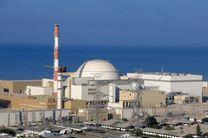 تعطیلی نیروگاه اتمی بوشهر به طور موقت