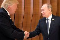 دیدار 2 جانبه ترامپ و پوتین آغاز شد