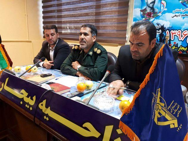 سپاه پاسداران حافظ انقلاب اسلامی ودستاوردهای آن است