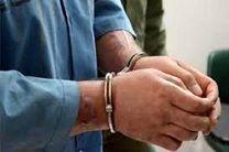 دستگیری سارق حرفه ای اماکن خصوصی در نجف آباد