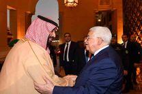 درخواست بن سلمان از محمود عباس برای پذیرش طرح ترامپ