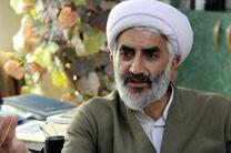 ملت ایران از قربانیان بزرگ تروریسم است