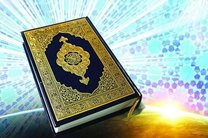 هر انسانی در هر قالبی می تواند انس با قرآن داشته باشد