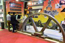 یازدهمین نمایشگاه بینالمللی متالورژی و فولاد در اصفهان برگزار می شود