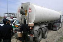 کشف بیش از ۴هزار لیتر سوخت قاچاق در قشم