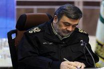فرمانده جدید انتظامی استان اصفهان منصوب شد