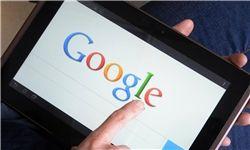 نامه اعتراضی یک کارمند گوگل را به هم ریخت