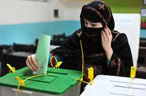 عمران خان خود را پیروز انتخابات پاکستان اعلام کرد