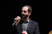 انتصاب مدیر جدید موسیقی سازمان فرهنگی هنری شهرداری تهران