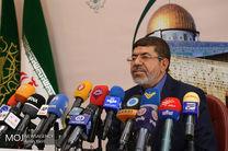آخرین وضعیت برنامه های  مراسم تشییع پیکر سپهبد شهید سلیمانی در ایران