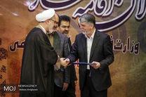 تقدیر از فعالان عرصه نماز