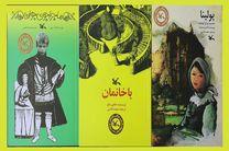 سه اثر محمدقاضی برای نوجوانان امروز بازنشر میشود