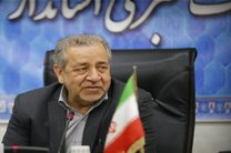 افزایش ۲۶ درصدی ارزش صادرات استان اصفهان در 7 ماهه ابتدای سال96