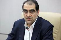 جمع بندی وزیر بهداشت از سفر استانی 3 روزه به استان کرمانشاه