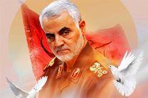 تهران با 1500 سازه فرهنگی به استقبال پیکر سردار حاج قاسم سلیمانی می رود