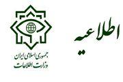 وزارت اطلاعات اقدامات شبکه ایران اینترنشنال را مصداق همکاری با دشمنان ایران می داند