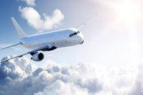 فرود سه پرواز سرگردان در فرودگاه رشت