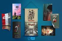 خانه مستند با هشت اثر در چهاردهمین جشنواره سینماحقیقت