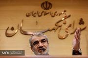 تاکید کدخدایی بر صیانت از حقوق و آزادیهای ملت در نظرات شورای نگهبان