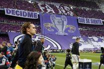 جنگ مجازی هواداران رئال و اتلتیکو مادرید در آستانه دربی مادرید