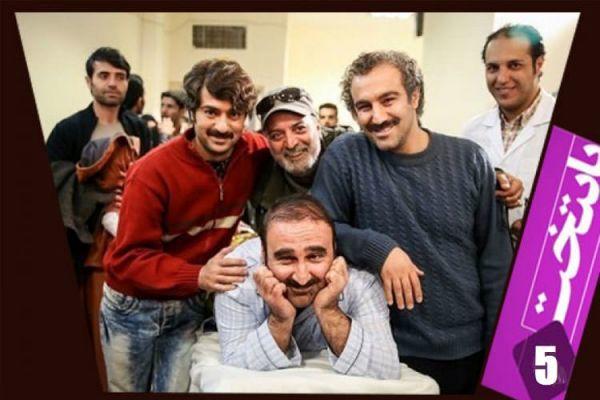 پشت صحنه سریال پایتخت 5 روز مبعث پخش می شود