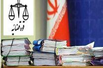بازدید رئیس حفاظت قوه قضائیه از کانون اصلاح و تربیت یزد