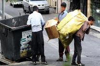 معتادین و زباله گردها در رأس خطر شیوع کرونا در کرمانشاه