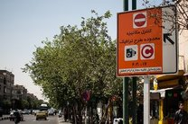 جزئیات کاهش ساعت اجرای طرحهای ترافیک و زوج یا فرد در ماه رمضان