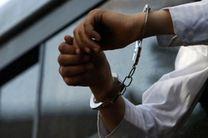 2 نفر از عوامل شهادت فرمانده گردان کورین زاهدان دستگیر شدند