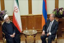 روحانی با رئیس جمهور ارمنستان دیدار کرد