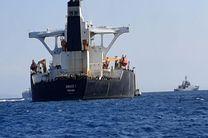 حکم آزادی نفتکش گریس ۱، امروز صادر می شود