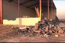 تخریب 188 مورد ساخت و ساز غیر مجاز در اراضی کشاورزی اصفهان