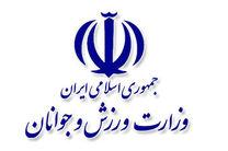 وزیر ورزش و جوانان جمهوری آذربایجان به تهران می آید