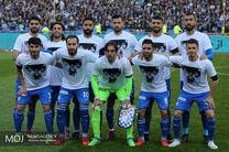 ترکیب استقلال تهران برای دیدار با پارس جنوبی جم