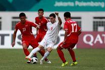 تساوی بدون گل ایران برابر میانمار  در نیمه نخست