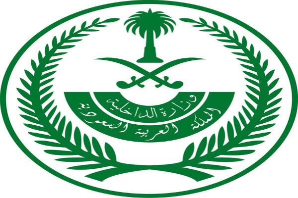حمله مسلحانه به کاخ پادشاهی عربستان