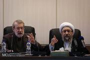 جلسه مجمع تشخیص مصلحت نظام - ۲۹ دی ۱۳۹۷