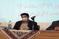گزارش 6 ماهه عملکرد شهرداری خمینی شهر در حوزه نهضت آسفالت و عمران شهری