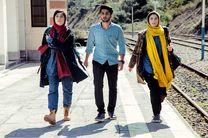 فیلمبرداری فیلم سینمایی شاه ماهی به پایان رسید