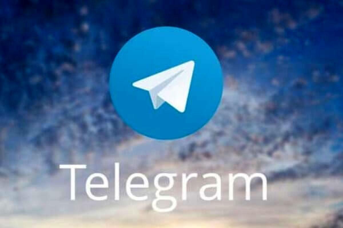 تلگرام وادار به اطاعت از روسیه شد