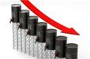 قیمت نفت جهانی سقوط کرد