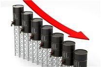 قیمت نفت به ۶۶ دلار و ۷۱ سنت رسید