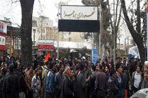 تجمع اعتراضی کارگران شهرداری بروجرد وارد پنجمین روز شد/رئیس شورای شهر وعده پرداخت حقوق معوقه داد