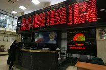 دستورالعمل جدید معاملات بازار پایه فرابورس ابلاغ شد