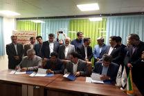 تفاهم نامه اجرای طرح های شهر هوشمند در سنندج منعقد شد