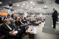 سمپوزیوم بین المللی معماری برگزار شد