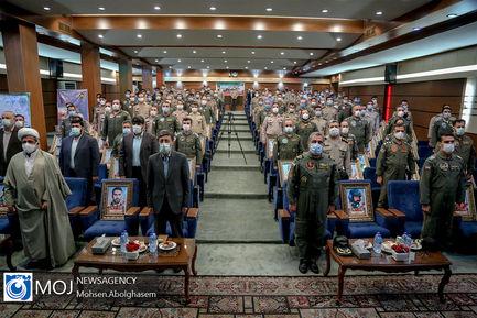 همایش تجلیل از کارکنان برتر هوانیروز ارتش