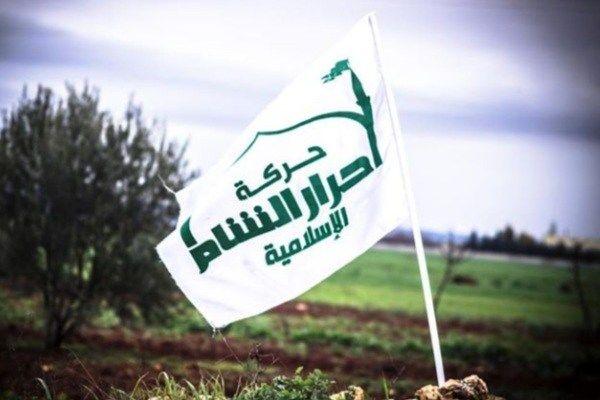 مناطقی در غرب درعا به دست احرار الشام اشغال شد
