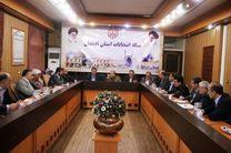 سه هزار و 245 شعبه اخذ رای در استان اصفهان پیش بینی شده است