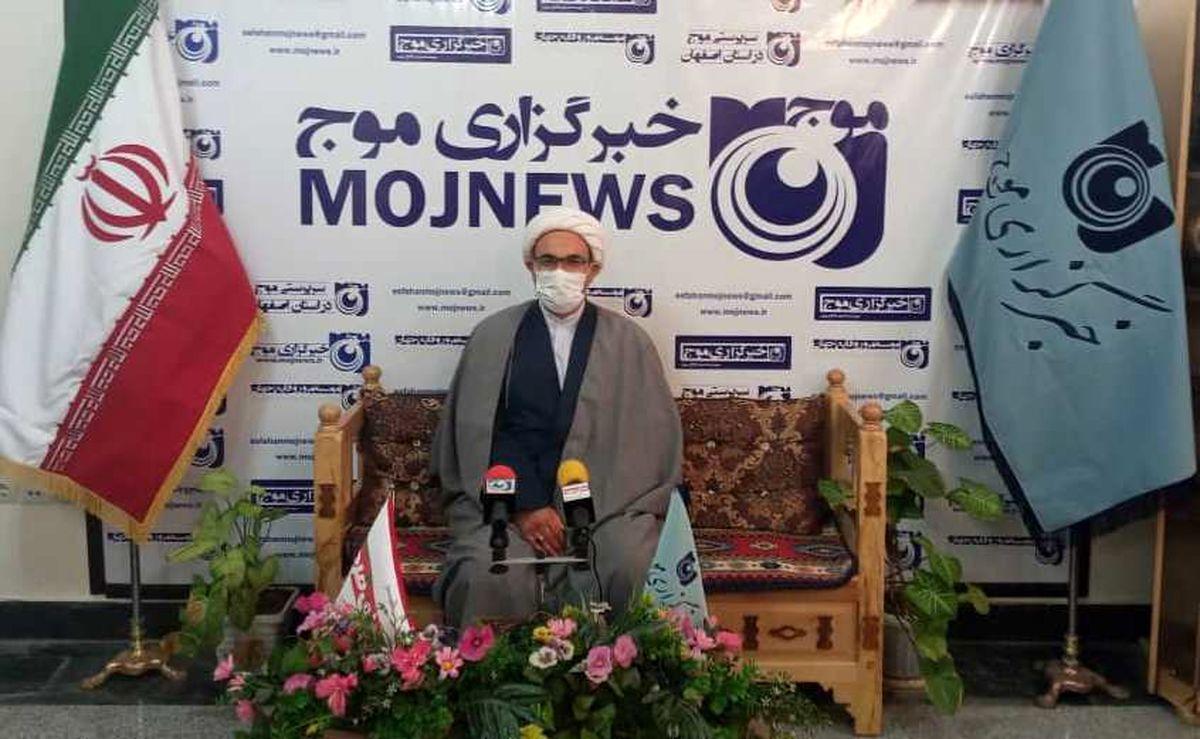 بازدید رئیس مجمع بسیجیان استان اصفهان از دفتر خبرگزاری موج اصفهان